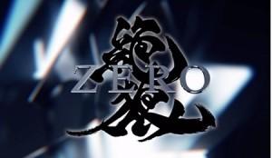 zeroama