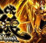 【パチンコ】CR牙狼 魔戒ノ花XX~BEAST OF GOLD ver.~ スペックと考察【サンセイR&D】